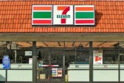 7-Eleven Robber Sentenced to 20 Years in Federal Prison