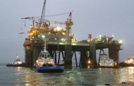 ATP Oil & Gas Corporation Fined More Than $41 Million for Dumping Oil into the Gulf of Mexico