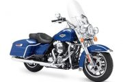 Feds:  Harley-Davidson Sold Illegal Motorcycle Device That Increased Air Pollution